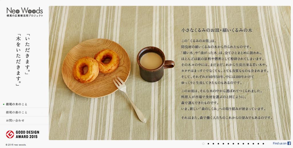 SnapCrab_NoName_2016-1-21_17-37-53_No-00