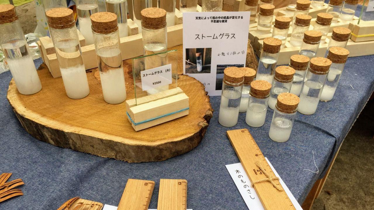 世界で一つだけの手づくりが集まる。京都・下鴨神社「森の手づくり市」