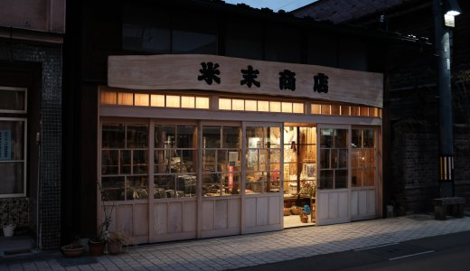 『FUJIFILM X100F』と共に、岩泉町の中心街「うれいら商店街」を歩く。