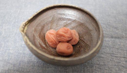 初心者でも簡単燻製!「梅干し」と「たくあん」を燻製して絶品おつまみをつくる。