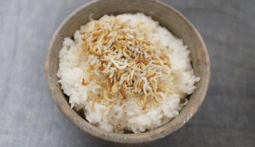 初心者でも簡単燻製!釜揚げしらすの燻製丼のレシピ。