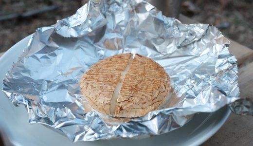 アウトドアで簡単燻製!カマンベールチーズの燻製レシピ。