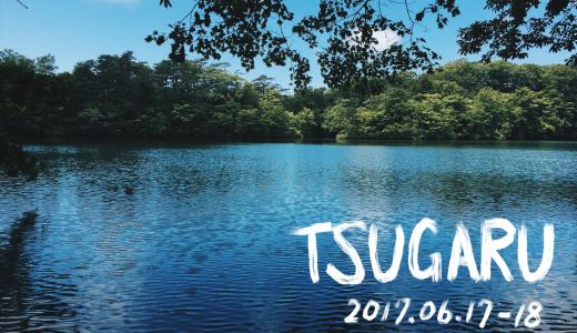 1泊2日の青森・津軽旅行で訪れたい。オススメの観光スポットまとめ。