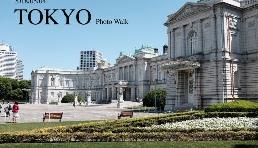 東京の厳かなる空間。迎賓館から新宿御苑までX100Fでフォトウォーク。