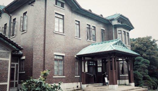 【レトロ建物散歩 vol.1】旧石川組製糸西洋館