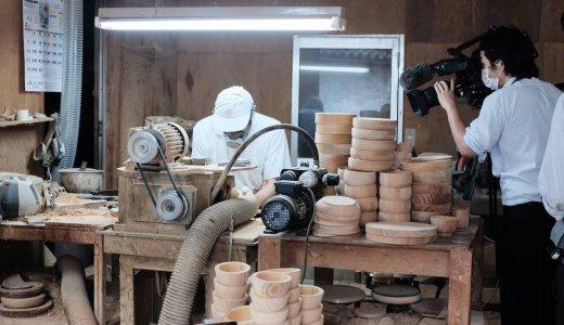 【伝統工芸】NHK、群馬テレビの取材を受けました